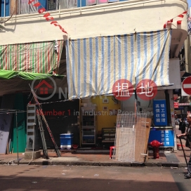 156 Temple Street,Yau Ma Tei, Kowloon