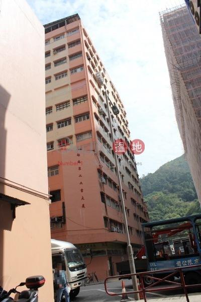 裕林第二工業大廈 (Yee Lim Industrial Building Stage 2) 葵芳|搵地(OneDay)(4)