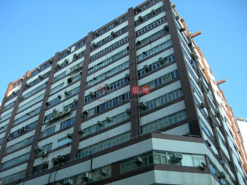 華盛中心 (Wah Shing Centre) 小西灣|搵地(OneDay)(2)