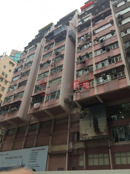 中南樓 (Chung Nam Mansion) 灣仔|搵地(OneDay)(2)