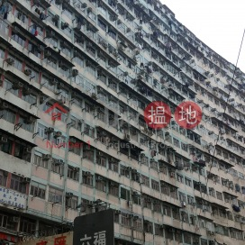 Fok Cheong Building,Quarry Bay, Hong Kong Island