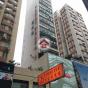 流尚坊 (Canton Plaza) 油尖旺廣東道82-84號 - 搵地(OneDay)(2)