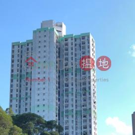 Yuet Chui Court,Chai Wan, Hong Kong Island
