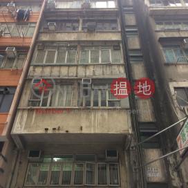 南京街17號,佐敦, 九龍