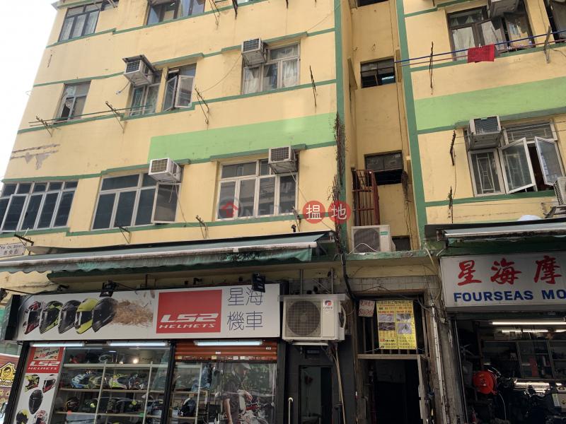 燕安街3號 (3 Yin On Street) 土瓜灣|搵地(OneDay)(1)