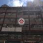 安福大樓 (On Fook Building) 元朗大棠路48號|- 搵地(OneDay)(2)
