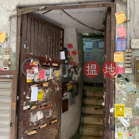 20 Hung Fook Street,To Kwa Wan, Kowloon