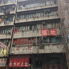 443 Reclamation Street,Mong Kok, Kowloon