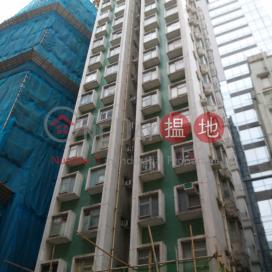 Shun Fai Building|順輝大廈