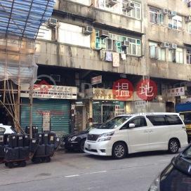 73 Tai Nan Street,Prince Edward, Kowloon