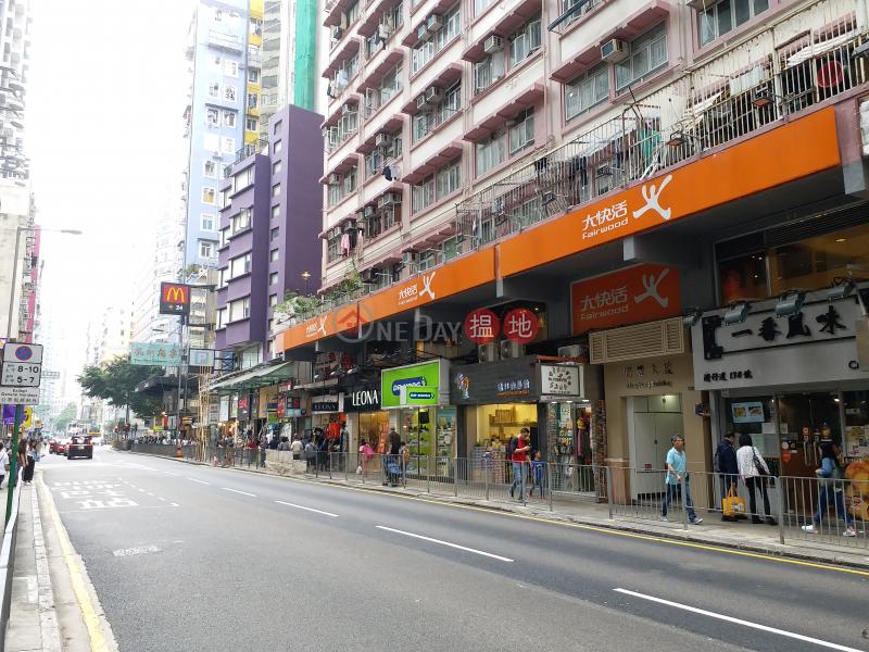 HK$ 17,000/ month | Ming Fung Building Wan Chai District 12校網