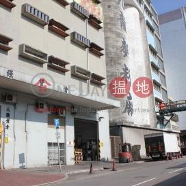 Dah Keung Godown|大強貨倉(德士活工業中心)