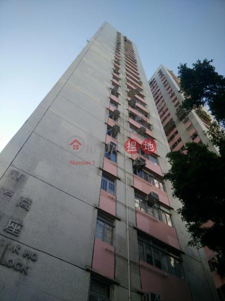 Ap Lei Chau Estate - Lei Ning House (Ap Lei Chau Estate - Lei Ning House) Ap Lei Chau|搵地(OneDay)(3)