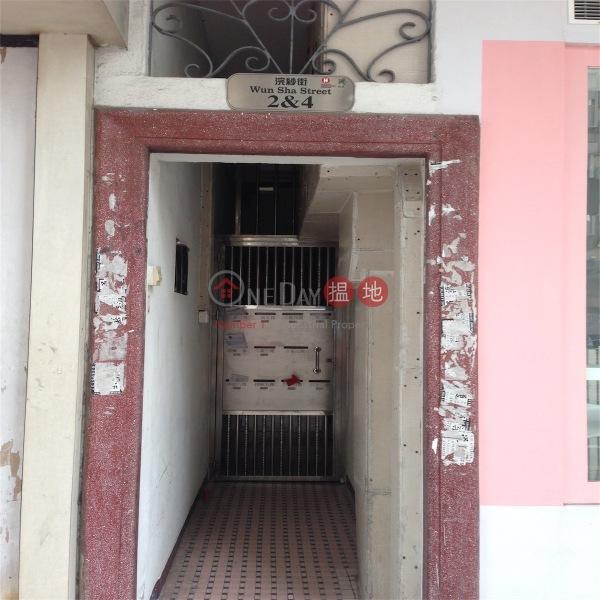 浣紗街2-4號 (2-4 Wun Sha Street) 銅鑼灣|搵地(OneDay)(1)