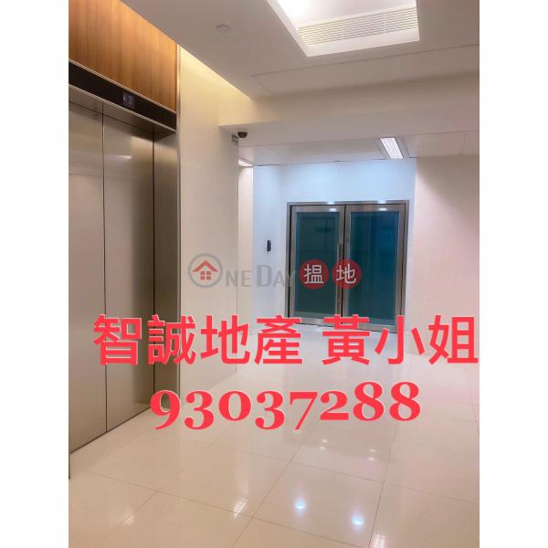 Tsuen Wan One Midtown For Rent, 11 Hoi Shing Road   Tsuen Wan, Hong Kong   Rental HK$ 39,000/ month