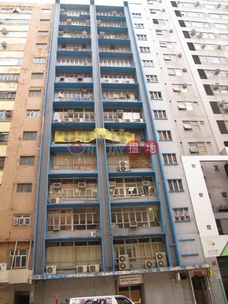 越聯工廠大廈 (Viet Luen Factory Building) 觀塘|搵地(OneDay)(1)