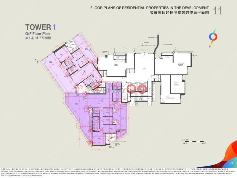 Solaria Tower 1 (Solaria Tower 1) Science Park|搵地(OneDay)(2)