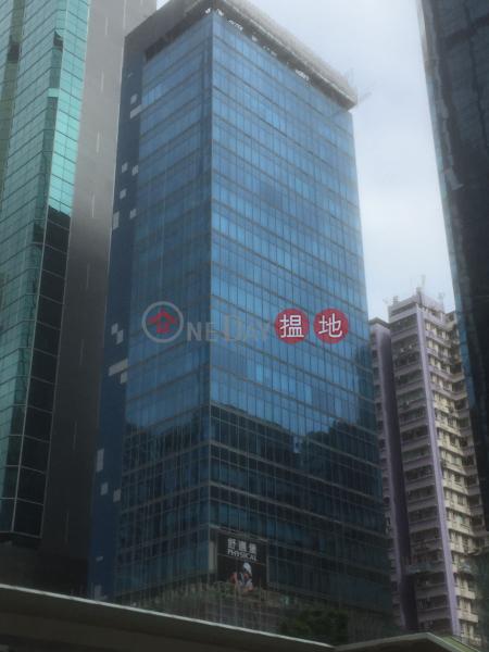 88 Gloucester Road (88 Gloucester Road) Wan Chai|搵地(OneDay)(3)