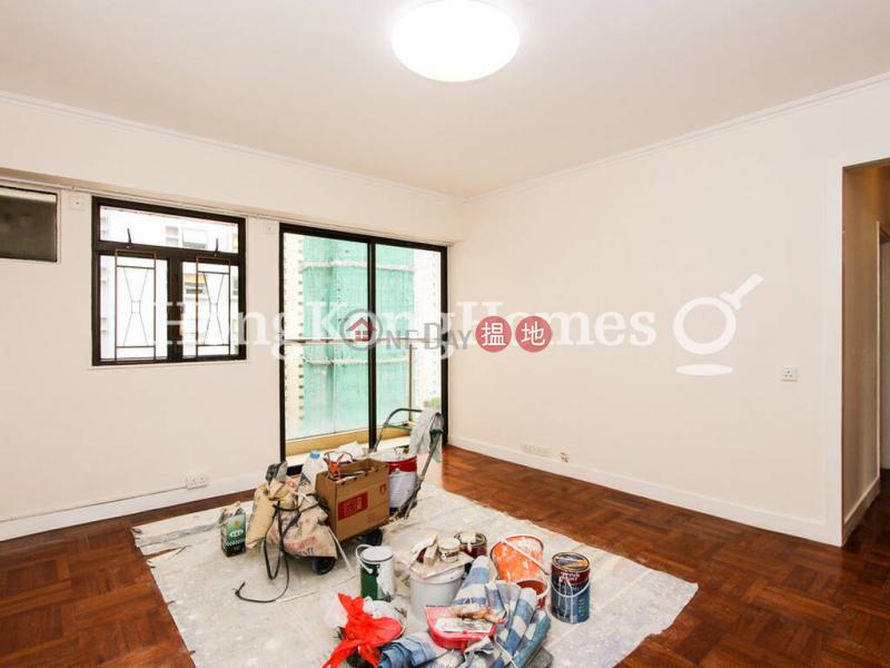 荷塘苑三房兩廳單位出售-70成和道 | 灣仔區香港-出售HK$ 2,000萬