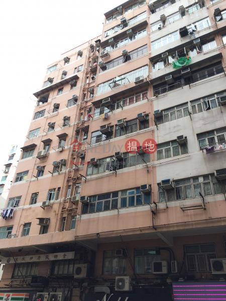 元安大廈 (Un On Building) 深水埗 搵地(OneDay)(1)