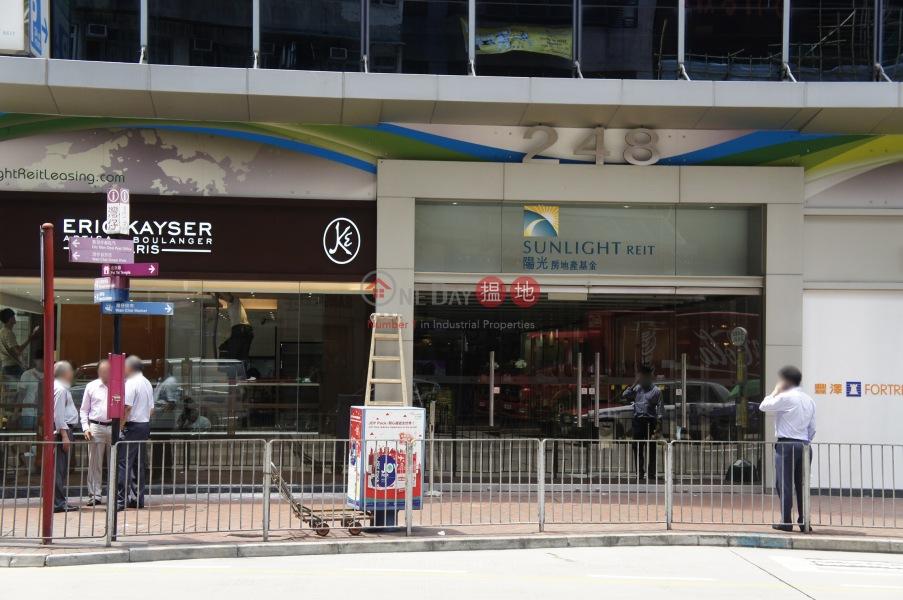 Sunlight Tower (Sunlight Tower) Wan Chai|搵地(OneDay)(4)