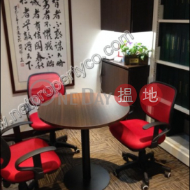 Office for Rent in Sheung Wan|Western DistrictHing Yip Commercial Centre(Hing Yip Commercial Centre)Rental Listings (A062729)_0