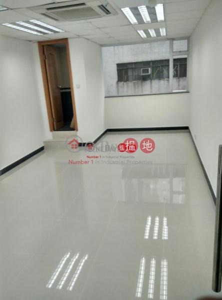 Tai Tak Ind. Bldg, Tai Tak Industrial Building 大德工業大廈 Rental Listings   Kwai Tsing District (dicpo-04313)