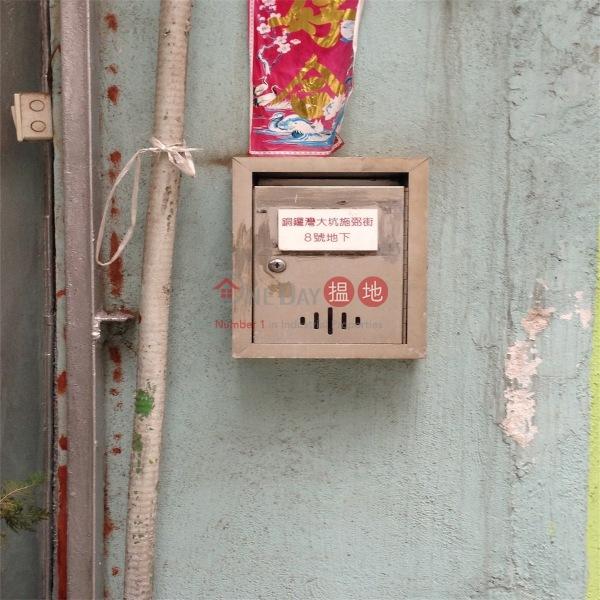 施弼街8號 (8 Shepherd Street) 銅鑼灣|搵地(OneDay)(1)