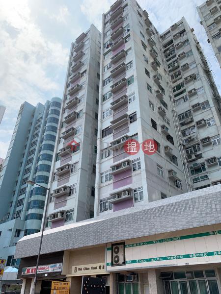 Block B Wei Chien Court Wyler Gardens (Block B Wei Chien Court Wyler Gardens) To Kwa Wan|搵地(OneDay)(1)