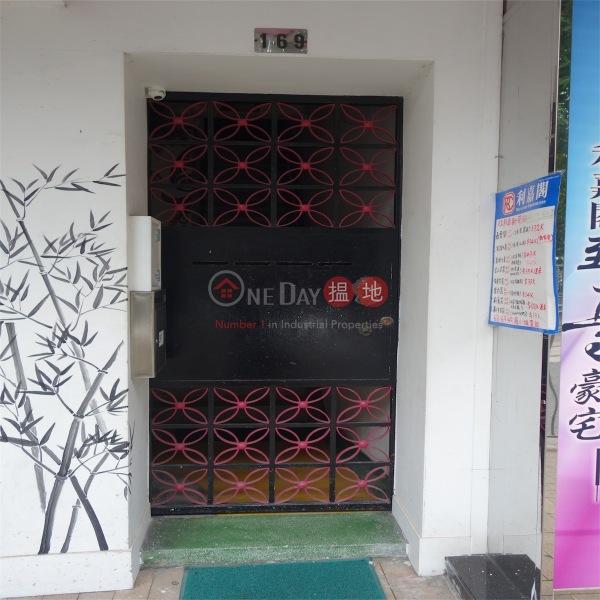 169 Wong Nai Chung Road (169 Wong Nai Chung Road) Happy Valley|搵地(OneDay)(2)