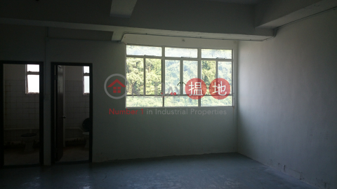 Yue Cheung Centre|Sha TinYue Cheong Centre(Yue Cheong Centre)Rental Listings (greyj-02538)_0