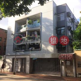 Park Villa,Yau Yat Chuen, Kowloon