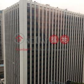 Wan Chai-Wu Chung House|Wan Chai DistrictWu Chung House(Wu Chung House)Rental Listings (KEVIN-1005516714)_0