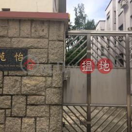 YEE COURT,Kowloon Tong, Kowloon