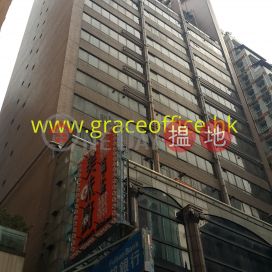 Wan Chai-Lucky Centre|Wan Chai DistrictLucky Centre (Lucky Centre )Rental Listings (KEVIN-9275812933)_0