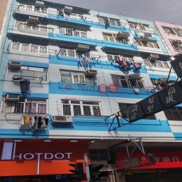 Wah Hing House (Wah Hing House) Tsuen Wan East|搵地(OneDay)(2)