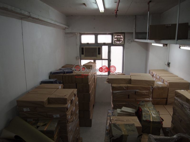 Property Search Hong Kong | OneDay | Industrial | Sales Listings | yip fung