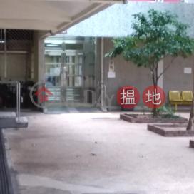 榮東樓東頭(二)邨,九龍城, 九龍