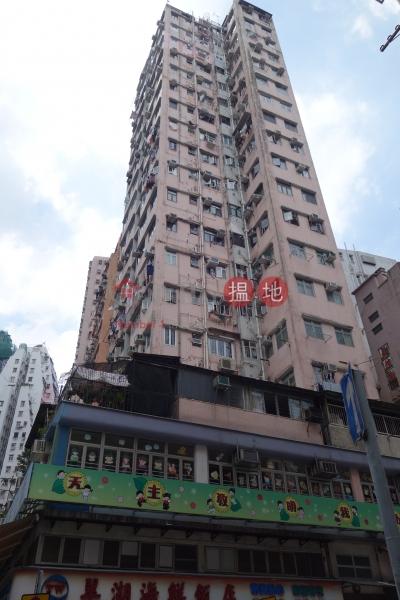 Saiwanho Building (Saiwanho Building) Sai Wan Ho 搵地(OneDay)(4)