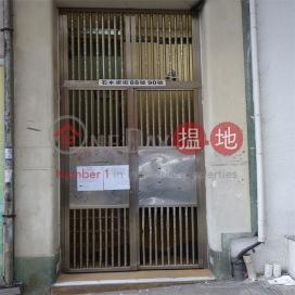 鴻發樓,灣仔, 香港島