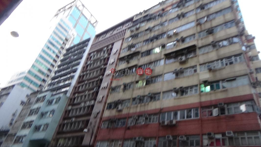 Ka Yue Building (Ka Yue Building) Sheung Wan|搵地(OneDay)(1)