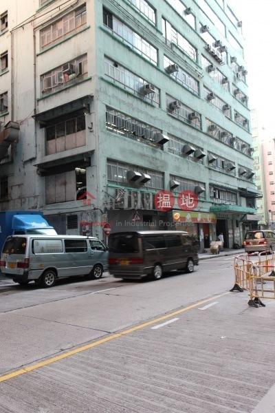 永華工業大廈 (Wing Wah Industrial Building) 觀塘|搵地(OneDay)(2)