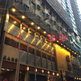 Yung Kee Building,Central, Hong Kong Island