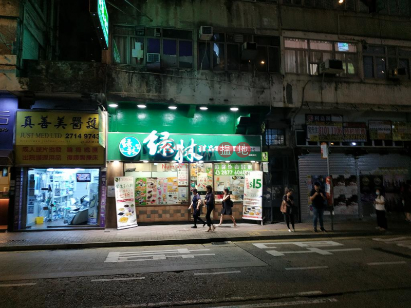 Property Search Hong Kong | OneDay | Retail, Rental Listings Shop for Rent in Wan Chai