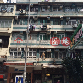 SUN ON HOUSE,Kowloon City, Kowloon