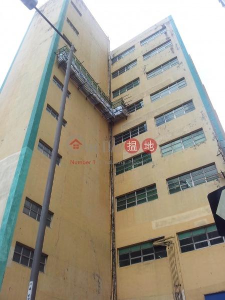 Shui Cheong Industrial Building (Shui Cheong Industrial Building) Tsuen Wan East|搵地(OneDay)(1)