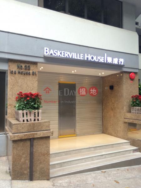 Baskerville House (Baskerville House) Central|搵地(OneDay)(4)