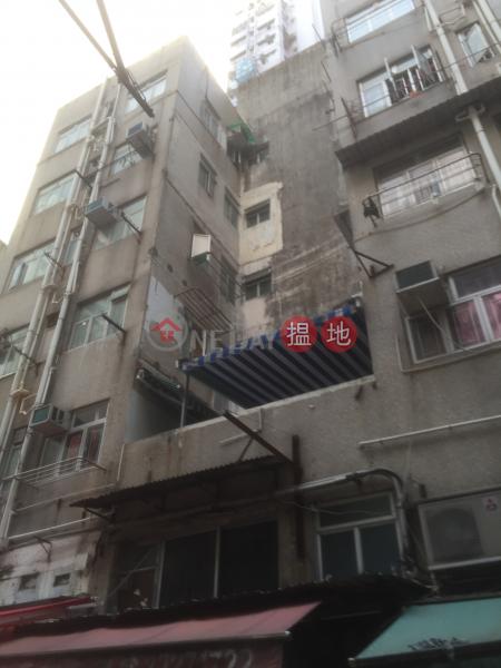 Tak Tsz House (Tak Tsz House) Tsz Wan Shan|搵地(OneDay)(4)