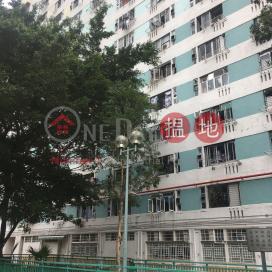 Lek Yuen Estate - Luk Chuen House,Sha Tin, New Territories