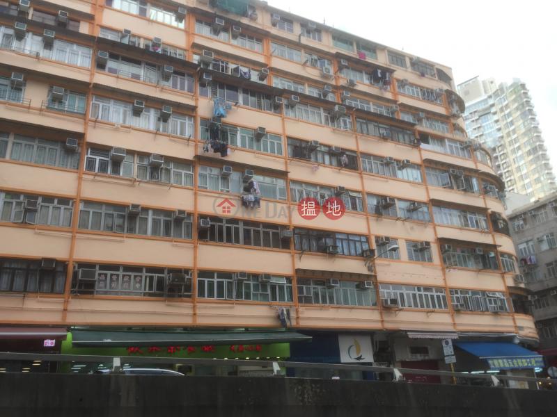 Fung Wong Building (Fung Wong Building) Tsz Wan Shan|搵地(OneDay)(2)